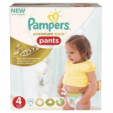 Pampers Pants Premium Care Value Box 4 Maxi 44 pcs   plienkové nohavičky - Brendon - 25665
