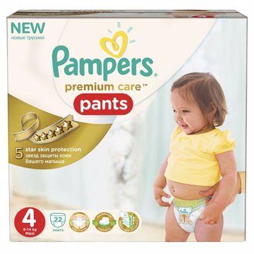 Pampers Pants Premium Care Carry Box 4 Maxi 22 pcs  plienkové nohavičky - Brendon - 25667