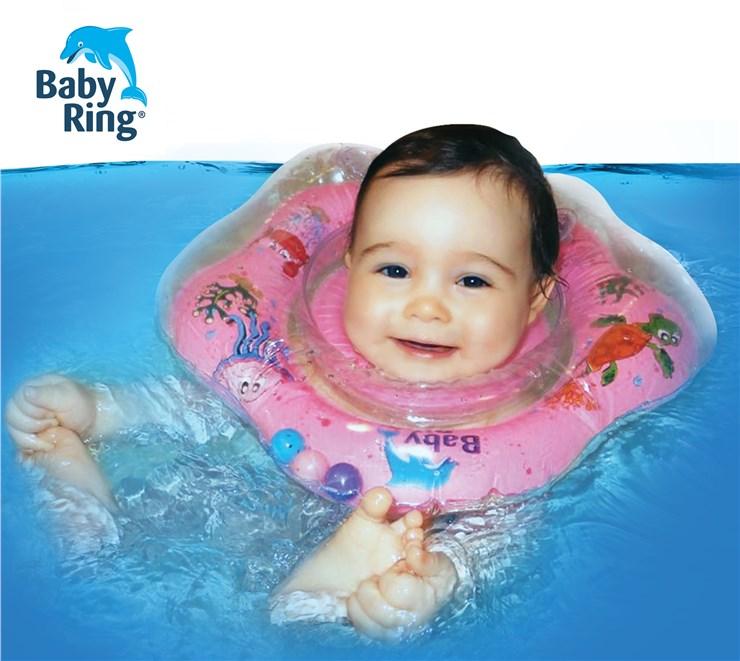 Baby Ring Middle pink koleso na plávanie - Brendon - 37291