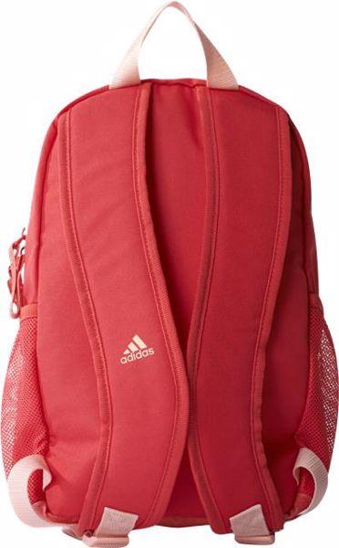 adidas S99844 Pink hátizsák - Brendon - 57346