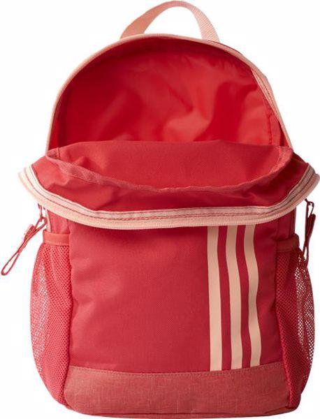 adidas S99844 Pink hátizsák - Brendon - 57347