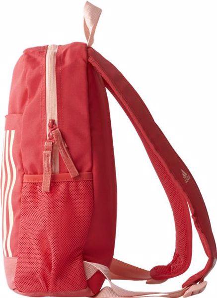 adidas S99844 Pink hátizsák - Brendon - 57349