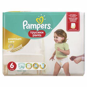 Pampers Pants Premium Value Pack S6 36  plienkové nohavičky - Brendon - 95903