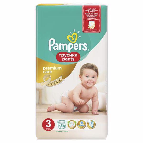 Pampers Pants Premium Value Pack S3 56  plienkové nohavičky - Brendon - 95904
