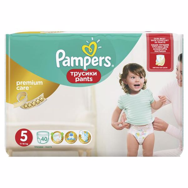 Pampers Pants Premium Care Value Box 5 Junior 40 pcs  bugyipelenka - Brendon - 109274