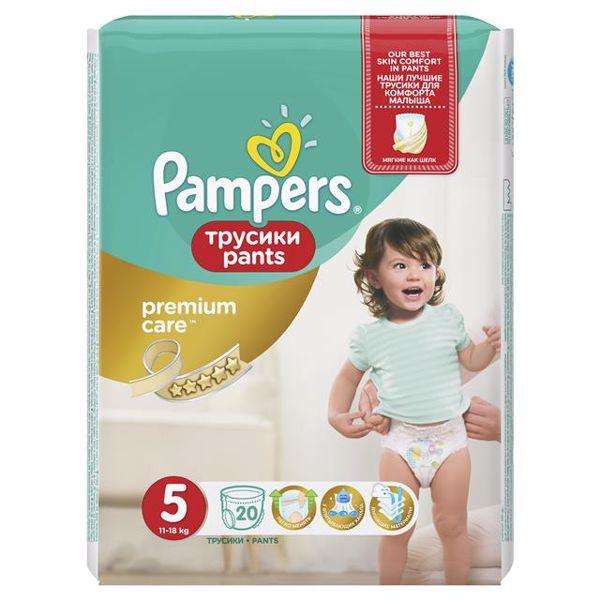 Pampers Pants Premium Care Carry Box 5 Junior 20 pcs    plienkové nohavičky - Brendon - 110379
