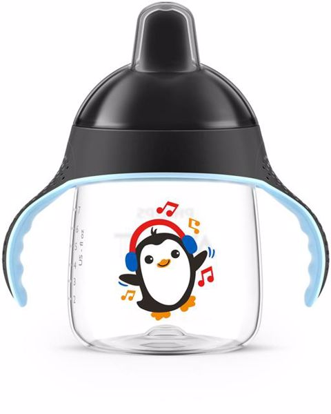 Philips AVENT Premium Magic with handle Penguin 260ml Black itatópohár - Brendon - 119208