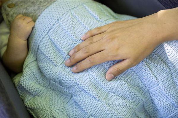 ABC Design Blanket Ice babatakaró - Brendon - 136496