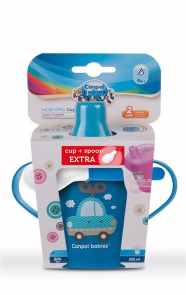 Canpol babies Dino collection with spoon 250 ml Mixed colore itatópohár - Brendon - 149441