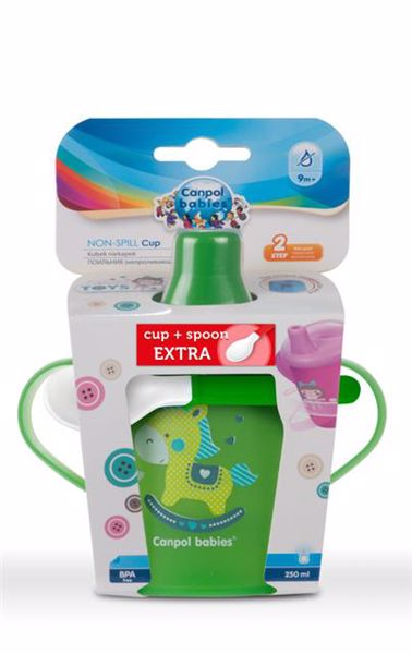 Canpol babies Dino collection with spoon 250 ml Mixed colore itatópohár - Brendon - 149442