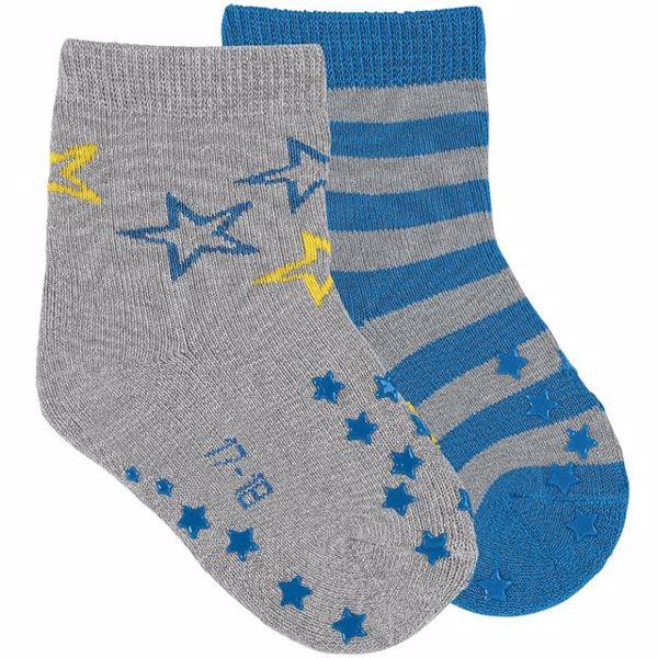 Sterntaler 8011920/2pcs 542 Grey ponožky - Brendon - 165880