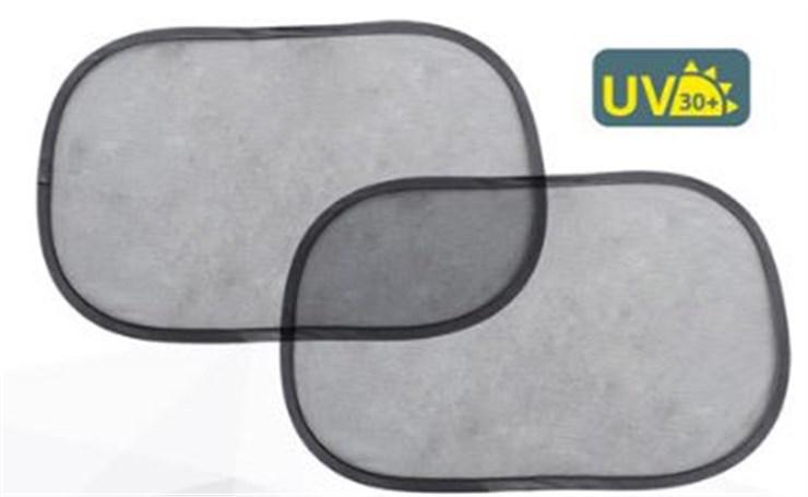 Altabebe Self adhesive 2pcs Black tienidlo - Brendon - 16290102
