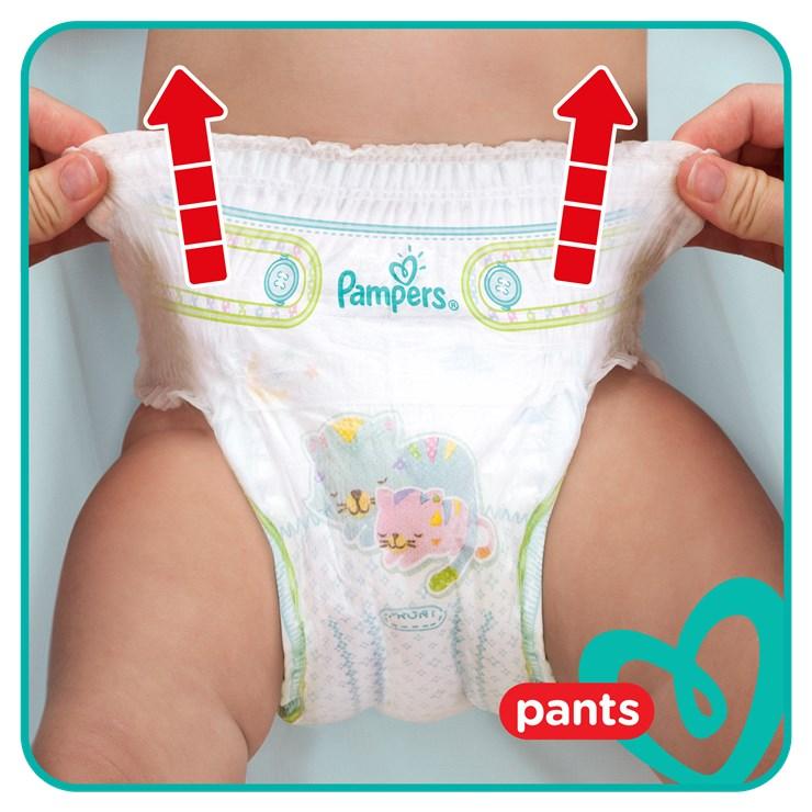 Pampers Pants Jumbo Pack S7 40 pcs  plienkové nohavičky - Brendon - 22820202