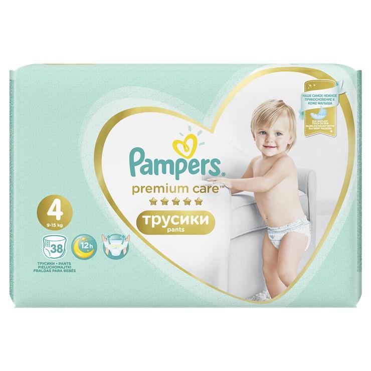 Pampers Pants Premium Care Value Pack S4 38 pcs  plienkové nohavičky - Brendon - 22822402