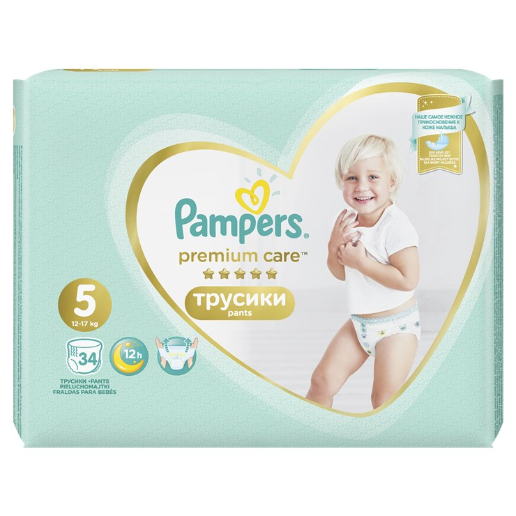 Pampers Pants Premium Care Value Pack S5 34 pcs  plienkové nohavičky - Brendon - 22823002
