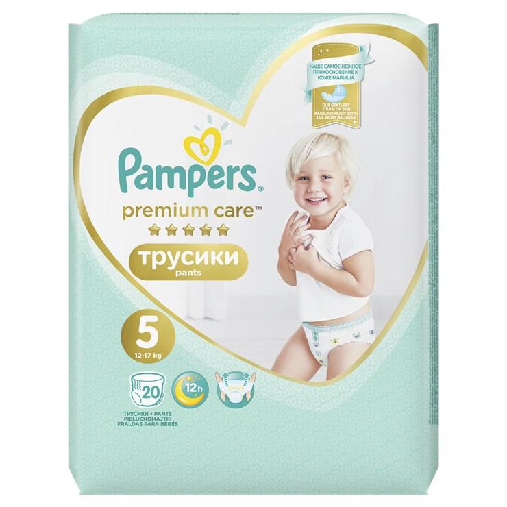 Pampers Pants Premium Care Carry Pack S5 Junior 20 pcs    plienkové nohavičky - Brendon - 23050202